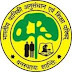 Institute of forest Genetics and Tree breeding-Vacancies