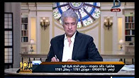 برنامج العاشره مساء مع وائل الابراشى 16-6-2017