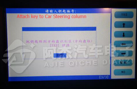 skp1000-disable-bmw-cas4-key-11