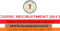Chhattisgarh Public Service Commission Recruitment 2017– 26 Assistant Engineer
