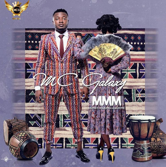 MC-Galaxy-Money-Making-Machine-MMM-Album