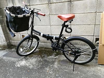 ARCHNESS 206-A折りたたみ自転車にPoraha自転車用バスケット