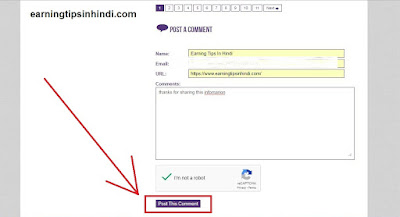 Website Ke Liye Do-Follow Backlinks Banaye Part-6