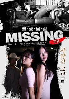 Bad Detective – Missing
