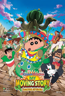 Crayon Shin-chan: My Moving Story! Cactus Large Attack! (2016) ชินจัง เดอะ มูฟวี่ ผจญภัยต่างแดนกับสงครามกระบองเพชรยักษ์