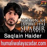 http://shiahd.blogspot.com/2017/10/saqlain-haider-nohay-2018.html