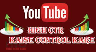 YouTube Video Par High CTR Kaise Control Kare