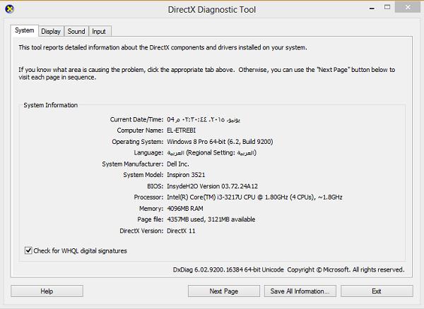 تعرف على متطلبات تشغيل ويندوز 10 وهل جهازك قادر على تشغيلة ام لا