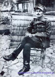 Ιωάννης Αγγελάκης (Ζούκας) του Αριστείδη. Ιππέας Αγγελιοφόρος στην Μικρά Ασία έτος 1922
