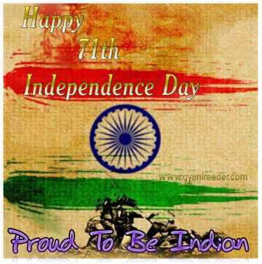 independence day of india  independence day resurgence  independence day images  independence day cast  independence day   independence day essay 71th independence day  independence day drawing  independence day shayari  independence day alien  independence day meaning  independence day celebration in school  indian independence history  independence day background  independence day india 2018  independence day 2018 images  independence day year independence day information independence day images independence day resurgence best speech on independence day in hindi  speech on independence day in hindi pdf  independence day speech in hindi wikipedia  15 august speech in hindi for teacher  independence day speech in hindi for school students  independence day speech in hindi pdf file 15 august speech in english  15 august speech in hindi shayari  independence day speech in hindi wikipedia  15 august bhashan marathi  15 august speech in hindi pdf