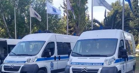 Αποτέλεσμα εικόνας για Κινητή Αστυνομική Μονάδα agriniolike