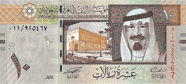 Arábia Saudita em crise