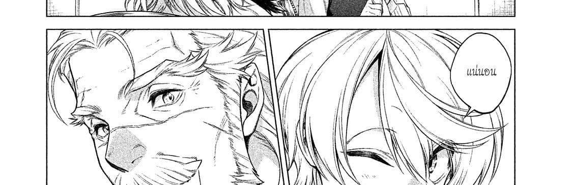 อ่านการ์ตูน Henkyou no Roukishi - Bard Loen ตอนที่ 8 หน้าที่ 76