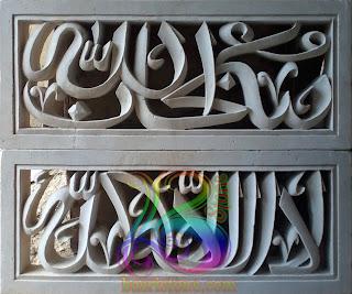 roster kaligrafi batu alam