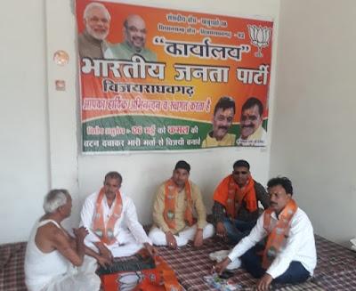 Ex Cm Shivraj Election 2019 Bohriban Madhya Pradesh