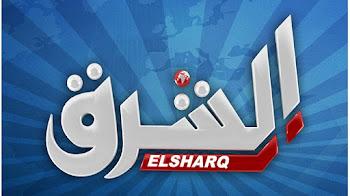 تردد قناة الشرق الجديد 2017