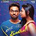 100 Percent Kaadhal Film Wallpapers