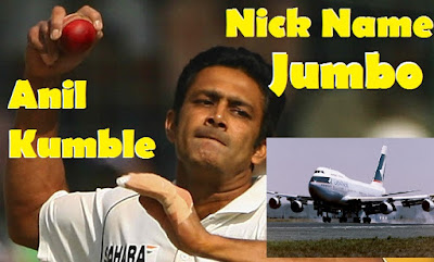 Top 10 funny nicknames of cricketers, funny nick name, funny nick names of indian cricket players, funny nick names of cricketers