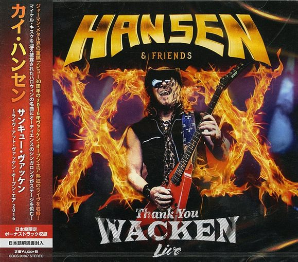 HANSEN & FRIENDS - Thank You Wacken! [Japanese Edition +1] (2017) full