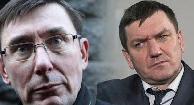 Луценко хочет уничтожить департамент спецрасследований