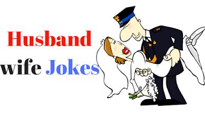 Husband Wife Jokes - हिंदी चुटकुले - Hindi Jokes