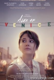 Pelicula Alex of Venice