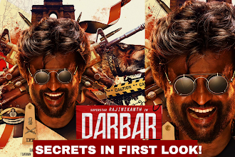 Darbar First Look revealed | Thalaivar 167 Motion Poster | Superstar Rajinikanth