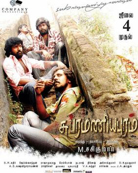 Sasikumar first movie Subramaniapuram