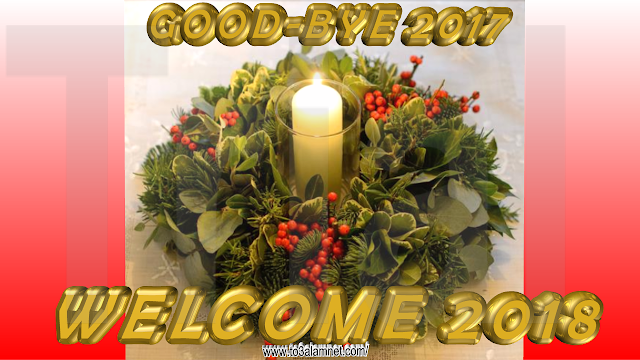 happy new year 2018 wishes / photo,pictures,images,quotes,wallpapers