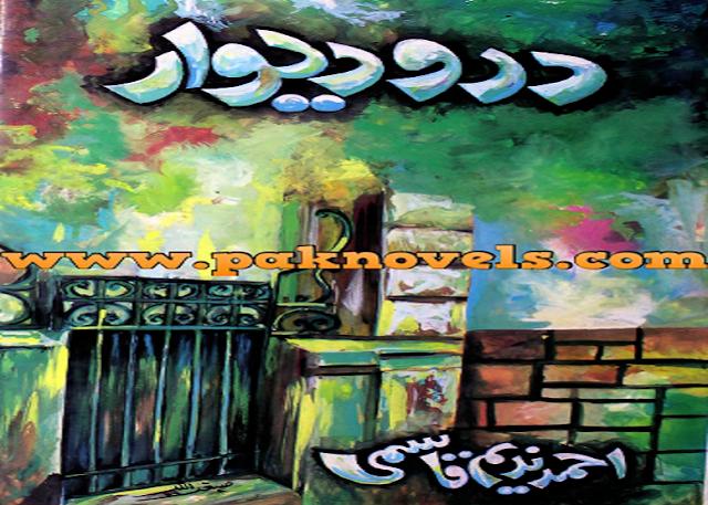 Dar-o-Diwar by Ahmad Nadeem Qasmi