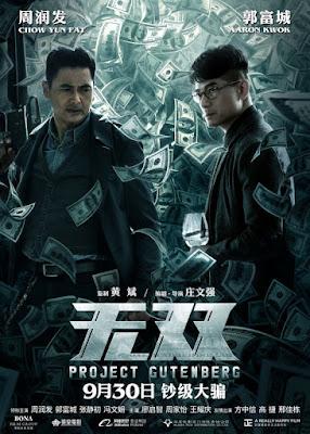 Project Gutenberg (2018) Chinese 720p BluRay 1GB