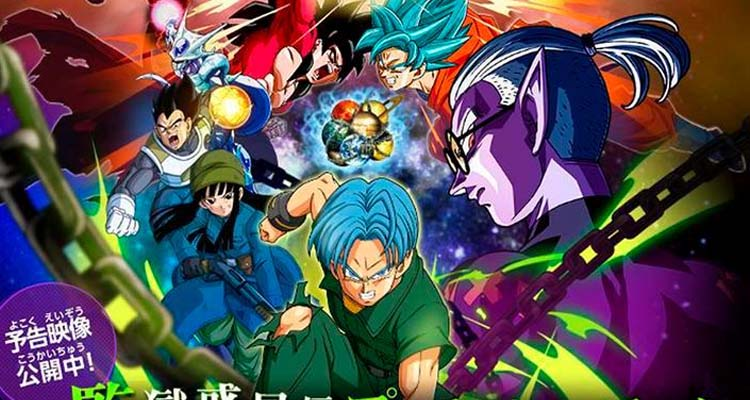 Super Dragon Ball Heroes 1x01