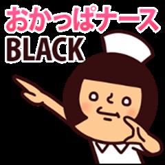 Bobbed Nurse Black