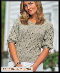 letnii pulover s korotkim rukavom