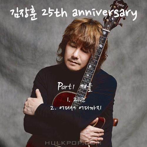 KIM JANG HOON – KIM JANG HOON 25th Anniversary Part 1 'Winter'