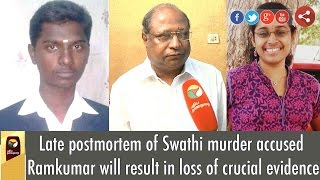 Late postmortem of Swathi murder accused Ramkumar will result in loss of crucial evidence | Details