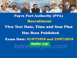 Payra Port Authority (PPA) Viva Test Date, Time and Seat Plan