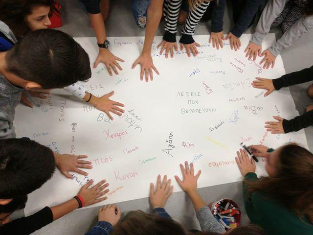 """Εκπαιδευτικά Προγράμματα για παιδιά στη Δημόσια Κεντρική Βιβλιοθήκη Λάρισας """"Κωνσταντίνος Κούμας"""""""