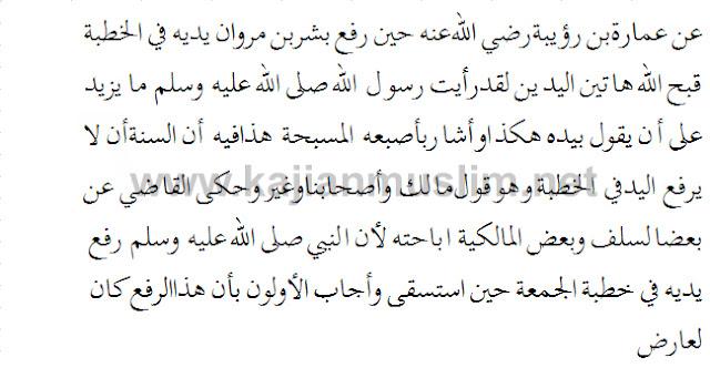 Dalil hukum mengangkat kedua tangan ketika berdoa bagi khatib