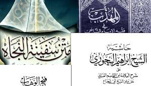 Kumpulan Kitab Fiqih Madzhab Syafi'i PDF