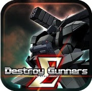 Games Destroy Gunners Σ Download