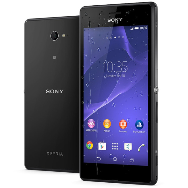 Gadgets, Games, Hard'n'soft: Sony Xperia M4 Aqua