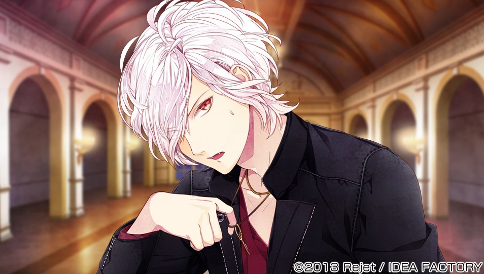 Raindrops and Daydreams: Thoughts about Diabolik Lovers