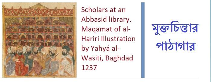 IBN ISHAQ LIFE OF MUHAMMAD DOWNLOAD