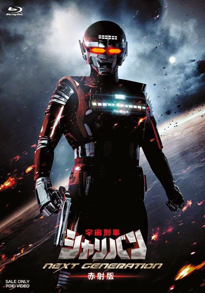 [Movie - Tokusatsu] Space Sheriff Sharivan Next Generation (2014) [Bluray] [Subtitle indonesia] [3gp mp4 mkv]