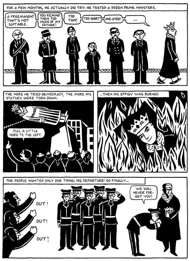 Read Chapter 6 - The Party, page 39, from Marjane Satrapi's Persepolis 1 - The Story of a Childhood