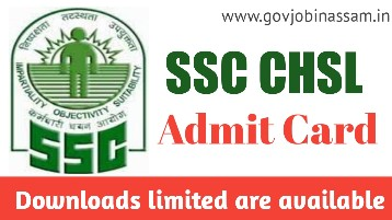 SSC CHSL Admit Card Download – Tier- II Examination 2017