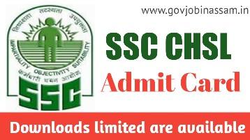 SSC CHSL Admit Card Download – Tier- II Examination 2017