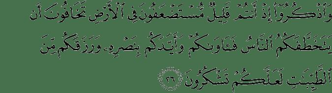 Surat Al Anfal Ayat 26
