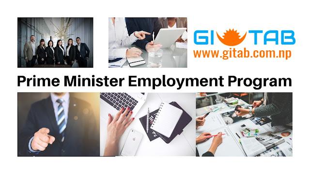 Prime Minister Employment Program Nepal